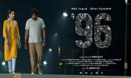 96 Box Office Collection