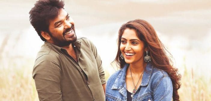 Jarugandi Box Office Collection