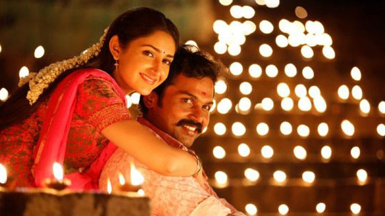 Kadaikutty Singam Box Office Collection