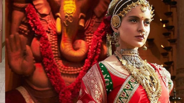 Manikarnika Tamil Box Office Collection