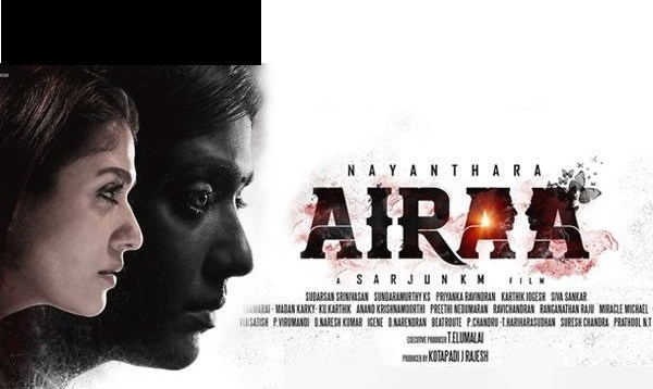 Airaa 8th Day Box Office Collection