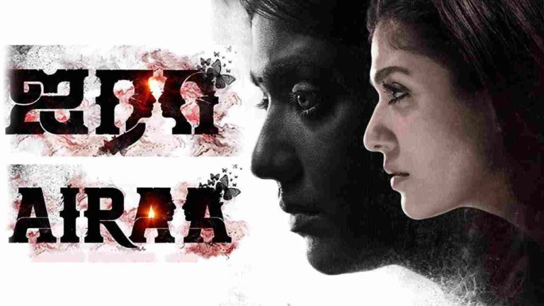 Airaa Daywise Box Office Collection