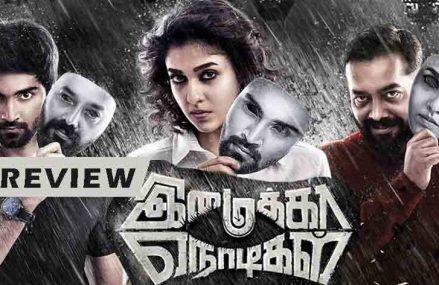 Imaikkaa Nodigal Box Office Collection