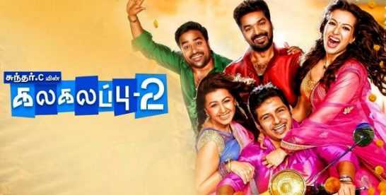 Kalakalappu 2 Box Office Collection
