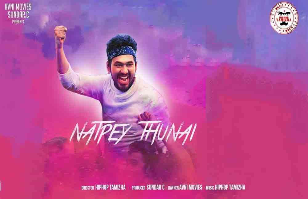 Natpe Thunai Box Office Collection Update