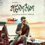 Ayogya Box Office Collection Update