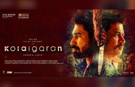 Kolaigaran Box Office Collection Update
