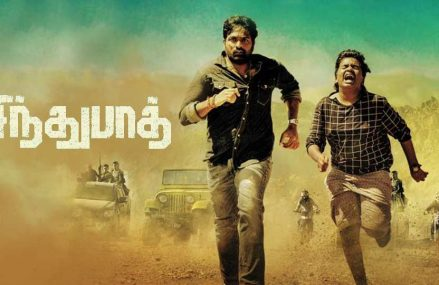 Sindhubaadh Box Office Collection Update
