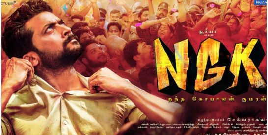 NGK Box Office Collection Update
