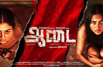 Aadai 1st Day Box Office Collection Worldwide – A Tamil Thriller Movie 2019