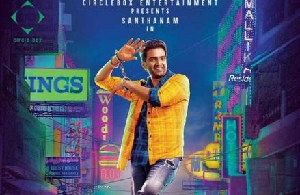 A1 Accused No 1 4th Day Box Office Collection Worldwide & India – A Tamil Comedy Movie 2019