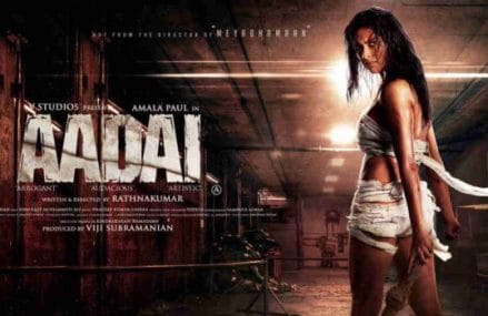 Aadai Box Office Collection Hit or Flop – Can This Thriller Tamil Movie Impress Audiences?