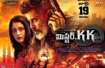 Kadaram Kondan (Mr. KK) 2nd Day Box Office Collection Worldwide & India – A Best Tamil Action Movie 2019