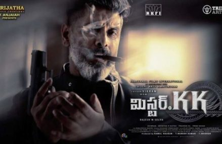Kadaram Kondan 4th Day Box Office Collection Worldwide & Tamilnadu, India- A Best Tamil Action Movie in 2019