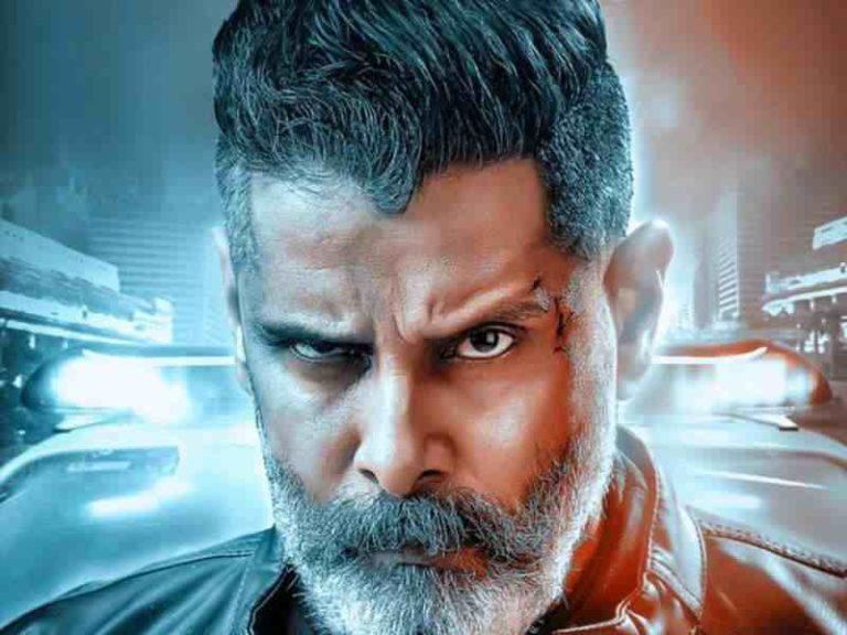 Kadaram Kondan Full Movie Download Filmyzilla