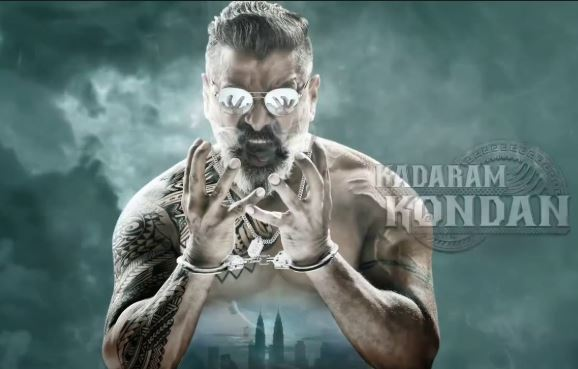Kadaram Kondan Full Movie Download HD
