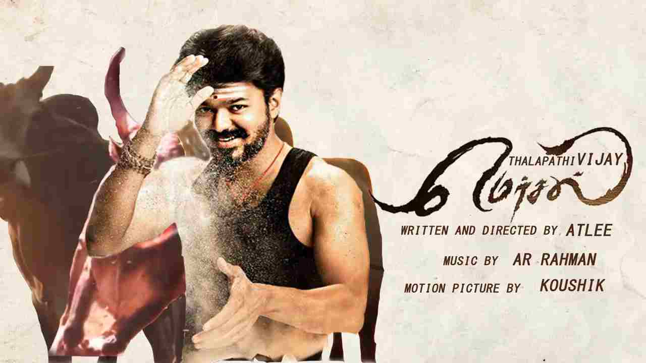 Tamil Movies Box Office Collection 2017