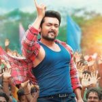 Tamil Movies Box Office Collection 2018