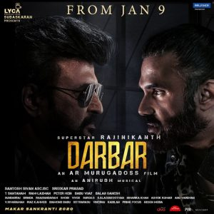Darbar Movie Box-Office Collections