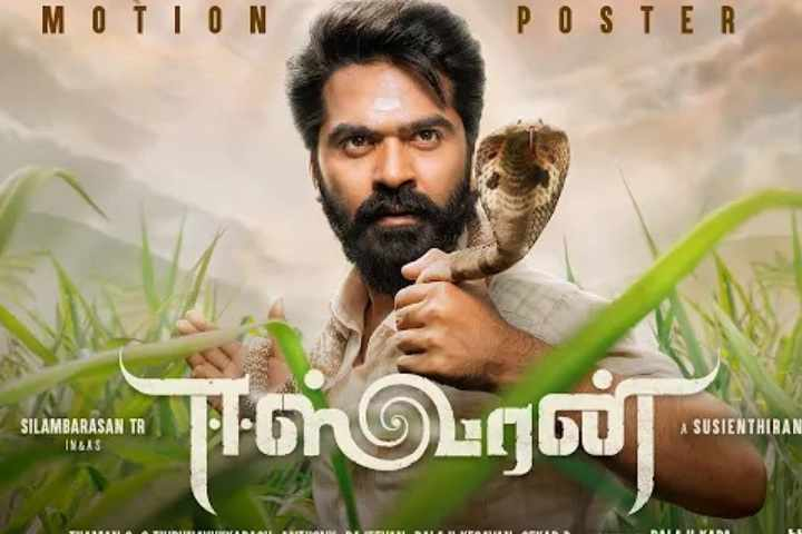 Eeswaran Movie Box Office Collections
